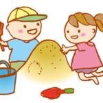 衛生面が気になる…子供に砂場遊びさせてますか?